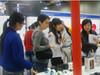 人气旺 奥尼国际亮相2010香港电子展