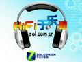 HiFi于乐圈第三十三期:菜鸟进阶(三)之耳机使用搭配