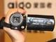 投影摄像机多功能 爱国者发布AHD-X8