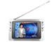 金星新CMMB数字电视 3.6英寸屏599元